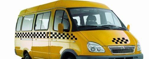 Бизнес-идея: Маршрутное такси