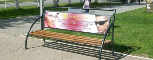 Бизнес-идея: Размещение рекламы на уличных скамейках