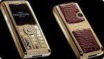 Бизнес-идея: Тюнинг телефонов