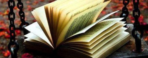 Как добиться желаемого, книги о переговорах
