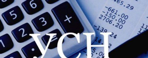 Как индивидуальный предприниматель на УСН может распоряжаться наличными денежными средствами