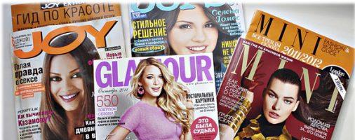 Бизнес-идея: Рекламно-информационный журнал