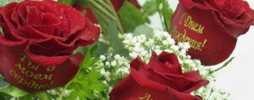Бизнес-идея: Наклейки на цветы