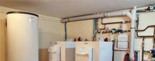 Бизнес-идея: Монтаж тепловых насосов