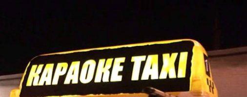 Бизнес идея: Караоке-такси