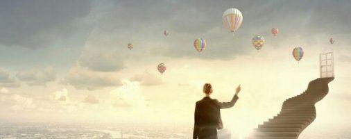 7 шагов за мечтой