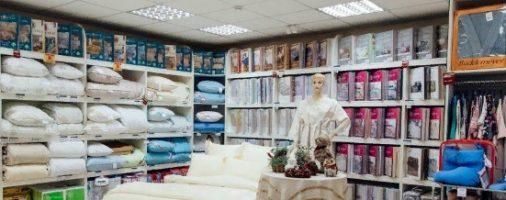 Бизнес-идея: Магазин постельного белья