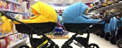 Бизнес-идея: Магазин детских колясок
