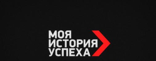 История успеха. Кoмпaния SupеrGlazki. Денис Янковский