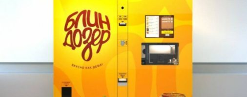 Бизнес-идея: Вендинговый аппарат для выпечки блинов