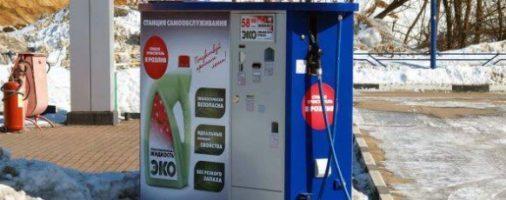 Бизнес-идея: Автомат по продаже автомобильной «незамерзайки»