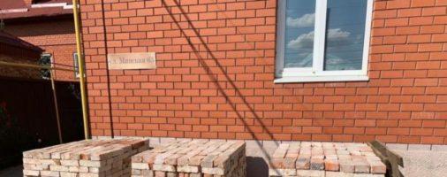 Бизнес-идея на вторсырье: Продажа вторичного (б/у) кирпича после демонтажа зданий