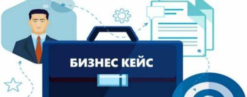 Бизнес в Москве: идеи и кейсы, которые работают в столице