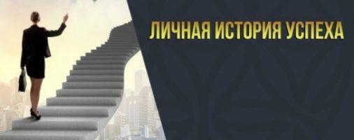 История успеха. Дарья Истомина, владелица магазина «Чайный Садик»
