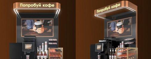 Бизнес-идея: Автоматическая кофейня без бариста