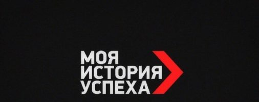 История успеха. Антон Корнышов