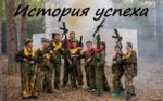 История успеха Сepгeя Рoгaчкoва